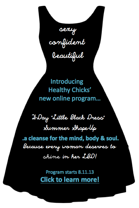 Blog Archive Now Announcing The 21 Day Little Black Dress Summer
